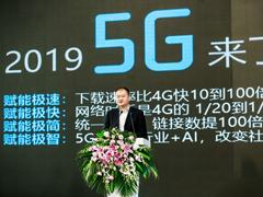 中興呂錢浩:2021年5G用戶每月流量將達200G