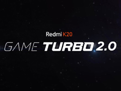 K20首发!卢伟冰详解Game Turbo 2.0