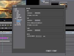 edius如何为图片添加动态效果?edius为图片添加动态效果的方法