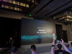 趙明:榮耀智慧屏8月上旬正式發布