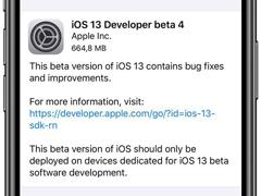 iOS 13/iPadOS 13 Beta 4开发者预览版新功能汇总