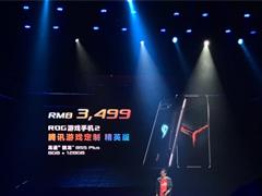 3499元起!华硕发布ROG游戏手机2