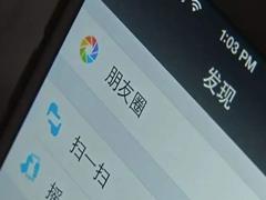 已构成名誉侵权!重庆一男子在微信朋友圈骂人被罚1000元