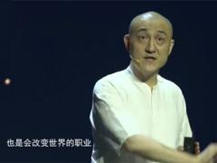 微软中国CTO:程序员是会改变世界的职业