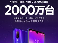 Redmi預熱Note 8系列手機