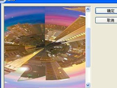 Adobe Photoshop怎么查看极坐标的位置?