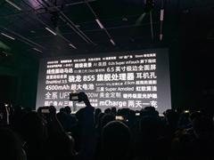 """1999元起!魅族发布新机""""16T""""(附预约地址)"""