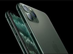 2020款iPhone 11S或漲價