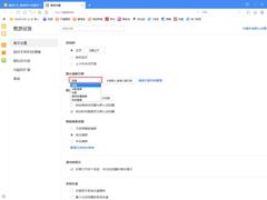 傲游浏览器怎么设置默认搜索引擎?默认搜索引擎设置方法简述