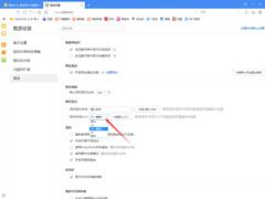 傲游浏览器字体大小怎么调?字体大小设置步骤详解