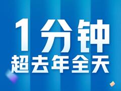 "OPPO官微曬出""雙11""戰報"