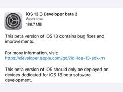 苹果放出iOS 13.3/iPadOS 13.3 Beta 3开发者预览版更新