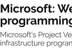 微軟高管稱正開發基于Rust的安全編程語言