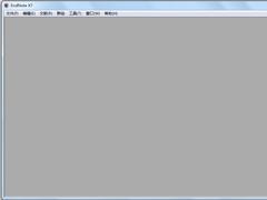 文獻管理軟件有哪些?文獻管理軟件盤點