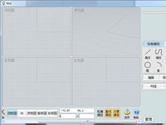 3D模型制作软件哪个好用?好用的3D模型制作软件盘点