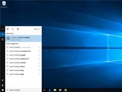 微软拟解决Win10搜索问题