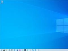 微软推送Win10 2004 19041.21慢速预览版补丁