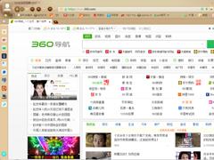 360瀏覽器怎么隱藏狀態欄?360安全瀏覽器狀態欄隱藏方法