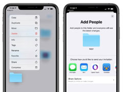 蘋果放出iOS 13.4/iPadOS 13.4 Beta 1公測版更新