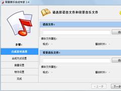 音乐合成软件哪个好?音乐合成软件盘点