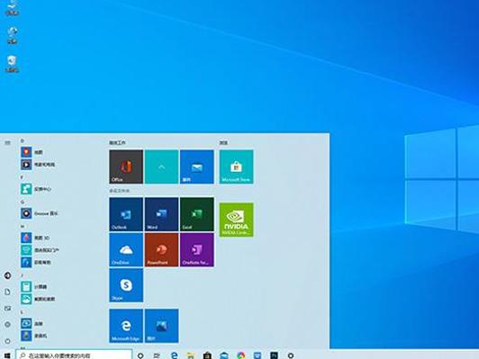 windows10最新版怎么样?Win10 2004正式版体验评测