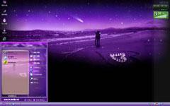 非主流紫色xp电脑主题