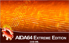 AIDA64 Extreme Edition V2.00.1747 Beta 多国语言绿色特别版