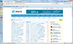 傲游浏览器3(Maxthon) V3.3.6 国际版 多国语言绿色免费版