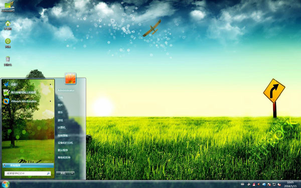 綠色希望的方向win7風景桌面