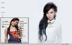 我是歌手邓紫棋xp美女壁纸