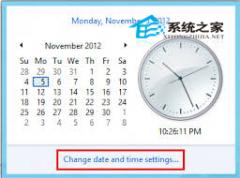 如何更改Win8任务栏上的日期样式