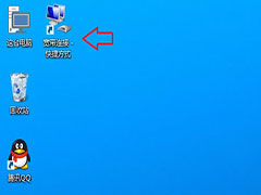 如何在Windows10桌面上创建宽带连接