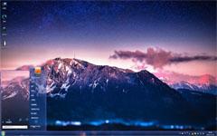 巍峨的阿尔卑斯山Win7主题