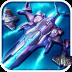 3D霹雳战机 v2.0.1