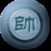 中国象棋 v7F060060