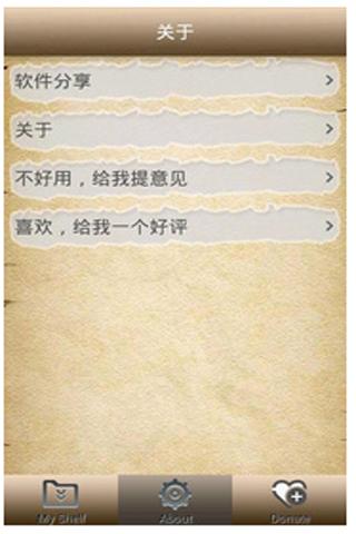 阿衰漫画 v1.4