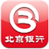 北京银行 v1.3.4