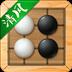 清风五子棋 v2.2