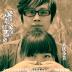 大庆小芳 v1.0.2