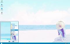 蓝海边的美女xp主题
