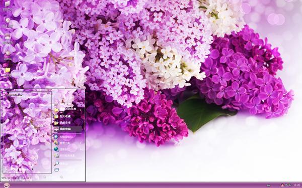 芬芳紫丁香xp主题