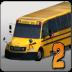 3D巴士停车2(Bus Parking 2)
