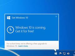 微软将向小型企业大面积推送Win10升级提示