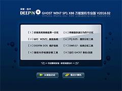 ��ȼ��� GHOST WIN7 SP1 X86 ����װ��רҵ�� V2016.02��32λ��