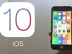 苹果更新四大OS系统:iOS 10内置防骚扰电话