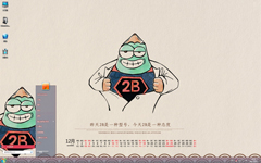 2B铅笔卡通人物12月日历Win7主题