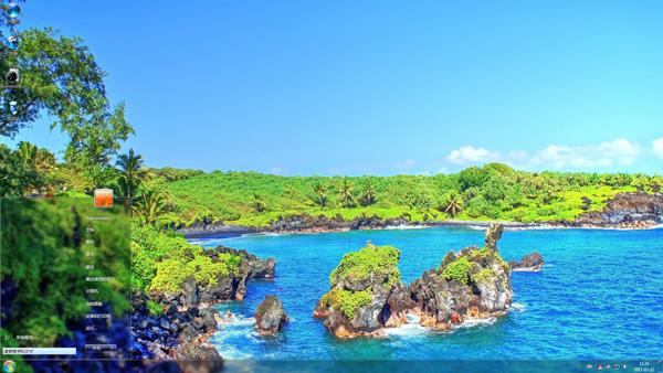 美麗的海島風光Win7主題