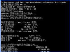 WinXP环境下磁盘格式FAT32转NTFS命令是什么?