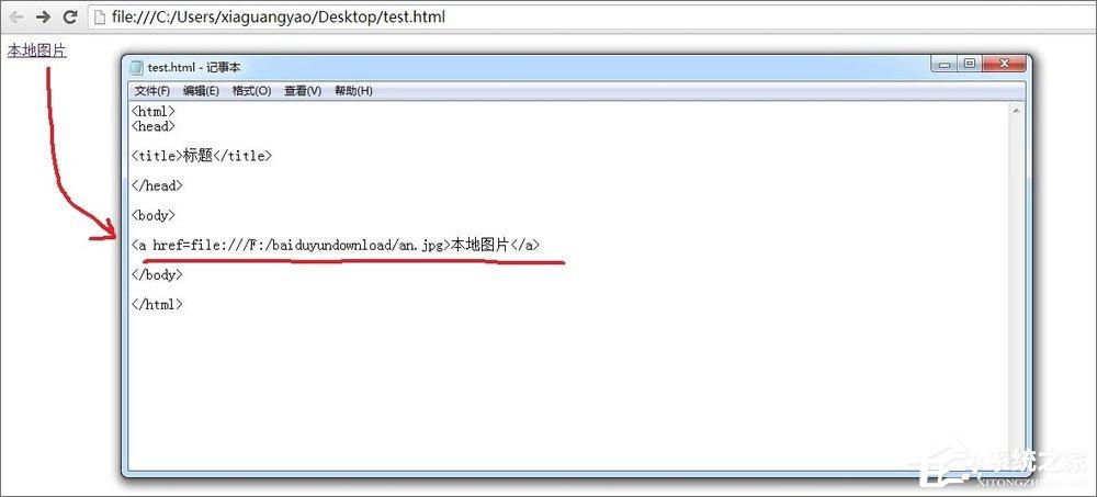 什么是超链接?html如何设置超链接?