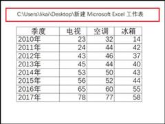Excel页眉页脚添加路径的方法